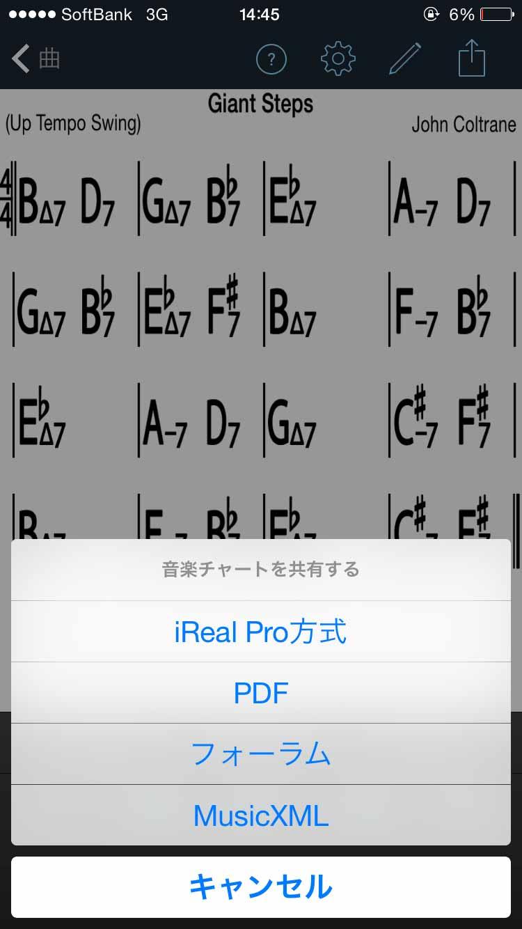 irealb_pdf